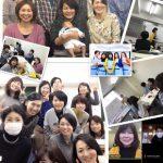 『大阪天才子育て講座』開講!新規募集!