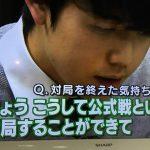 師弟対決に勝利した藤井聡太君の集中力