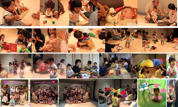 2湘南台ベビースクール