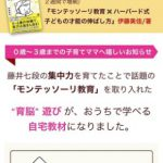 LINE@登録3000人突破記念特別フェア!