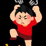 癇癪を止めようと「怒鳴って怒る」間違った対処法は逆効果