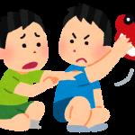 おもちゃを取られちゃった子のフォローはどうすればよいですか?