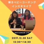 【お悩みランキング2019!!!】